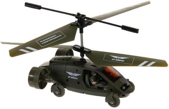 Вертолёт на радиоуправлении От Винта Fly-0231 зелёный от 7 лет пластик 87228 от винта от винта квадрокоптер fly 0247 на радиоуправлении версия base