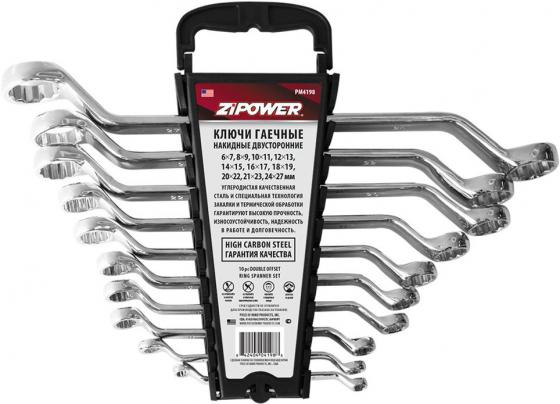 Набор гаечных ключей ZIPOWER PM 4197 8шт набор ключей комбинированных zipower pm 5154