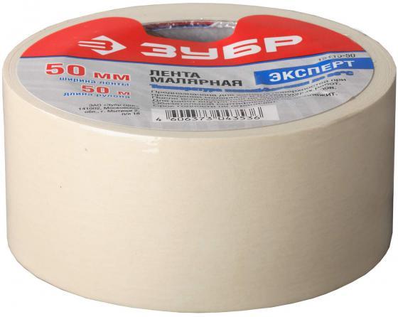Лента Зубр Эксперт малярная креповая 48ммх50м 12115-50 цена