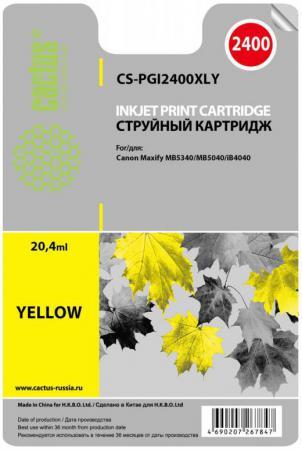 Фото - Картридж Cactus CS-PGI2400XLY для Canon MAXIFY iB4040/МВ5040/МВ5340 желтый картридж canon pgi 2400c xl 9274b001 для canon ib4040 мв5040 5340 голубой