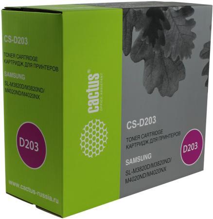 Картридж Cactus CS-D203E для Samsung SL-M3820D/M3820ND/M4020ND/M4020NX черный 10000стр