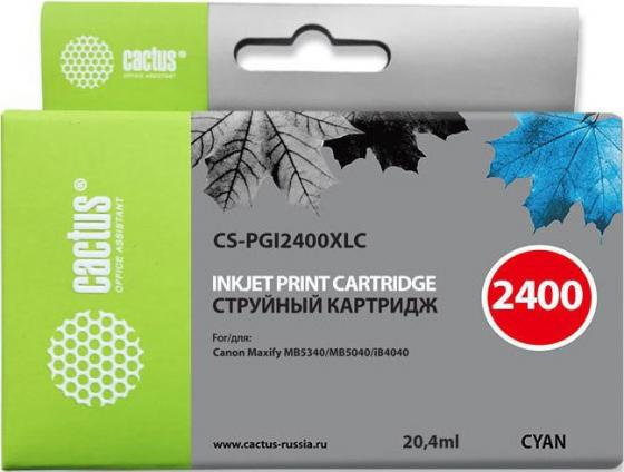 Картридж Cactus CS-PGI2400XLC для Canon MAXIFY iB4040/МВ5040/МВ5340 голубой чернильный картридж cactus cs pgi2400xlc