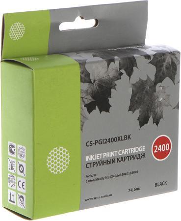 Фото - Картридж Cactus CS-PGI2400XLBK для Canon MAXIFY iB4040/МВ5040/МВ5340 черный картридж canon pgi 2400c xl 9274b001 для canon ib4040 мв5040 5340 голубой