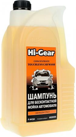 Шампунь Hi Gear HG 8009 cd 8009