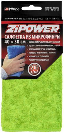 Салфетка из микрофибры ZIPOWER PM 0256
