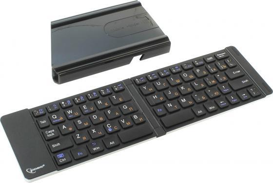 Клавиатура Gembird KB-400BT