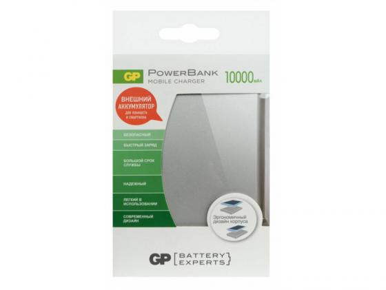 Внешний аккумулятор Power Bank 10000 мАч GPBI GPFP10MSE-2CRB1 серебристый removable bluetooth keyboard pu leather cover case