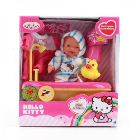 Игровой набор Карапуз Hello Kitty в ванночке с аксессуарами 10 см U536-Н43012 карапуз кукла с аксессуарами 30 см hello kitty