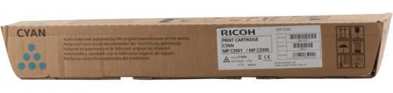 Тонер Ricoh MP C3501/MP C3300 для Ricoh MP C2800/C3300 голубой 842046 4pcs mpc4000 developer for ricoh mp c2800 c3300 c4000 c5000 copier spare parts