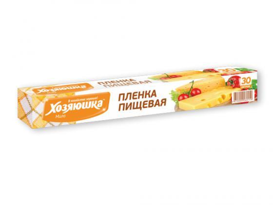 Пленка пищевая в коробке Хозяюшка Мила 09021 салфетка бытовая хозяюшка мила 04001 мила 04001