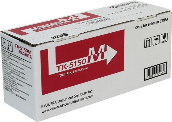 Картридж Kyocera Mita TK-5150M для Kyocera ECOSYS P6035cdn ECOSYS M6035cidn ECOSYS M6535cidn 10000 Пурпурный 1T02NSBNL0 все цены