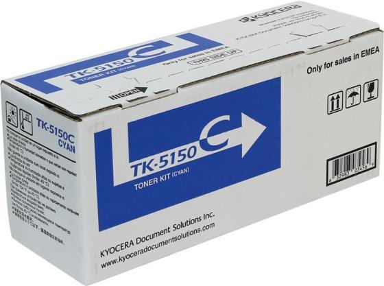 Картридж Kyocera Mita TK-5150C для Kyocera ECOSYS P6035cdn ECOSYS M6035cidn ECOSYS M6535cidn 10000 Голубой 1T02NSCNL0