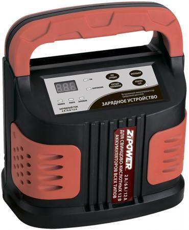 лучшая цена Зарядное устройство Zipower PM 6512