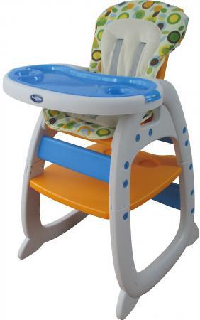 Стульчик для кормления Baby Care O-Zone (orange) стульчик для кормления sweet baby simple orange 388 133