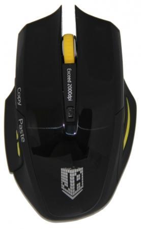 все цены на Мышь беспроводная Jet.A OM-U54G чёрный USB онлайн