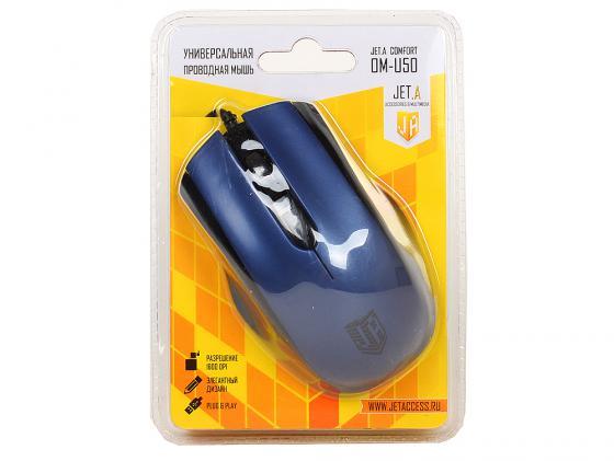 Мышь проводная Jet.A OM-U50 синий USB