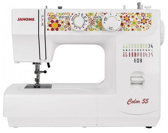 Швейная машина Janome Color 55 белый janome 2055 белый зеленый