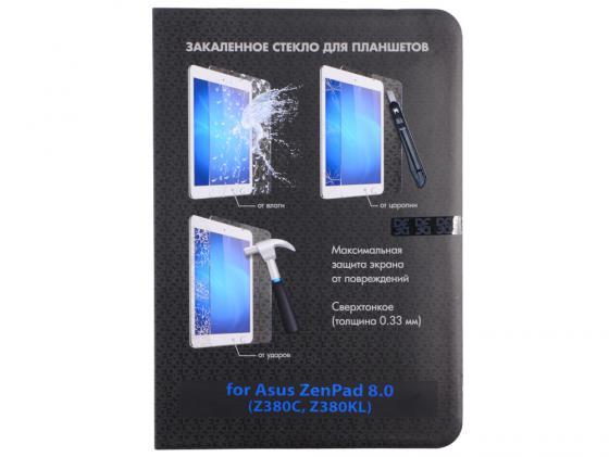 Защитное стекло DF для Asus ZenPad 8.0 (Z380C, Z380KL) DF aSteel-14 защитное стекло df для asus zenfone zoom zx550 zx551ml asteel 23