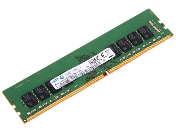 Оперативная память 16Gb PC4-17000 2133MHz DDR4 DIMM Samsung стоимость