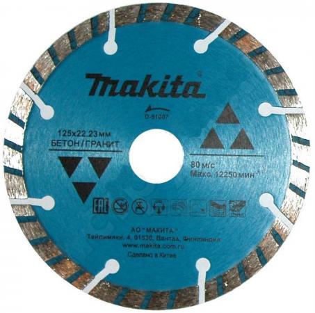 Алмазный диск Makita 125х22.23мм D-51007 диск алмазный makita 230х22 2мм эконом d 41757