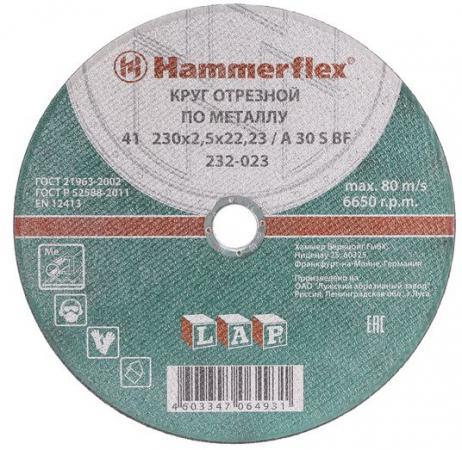 Отрезной круг Hammer Flex 232-023 по металлу 86944 отрезной круг hammer flex 232 018 по металлу 86898
