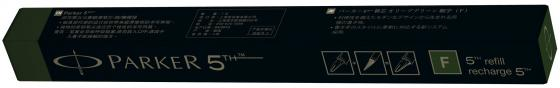 цена Стержень 5й пишущий узел Parker 5TH Refill Z39 чернила оливковый 1842742