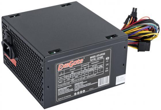 Блок питания ATX 350 Вт Exegate ATX-XP350 цена и фото