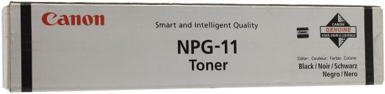 Тонер Canon NPG-11 для NP6112/6212/6412/6512/6612 цена
