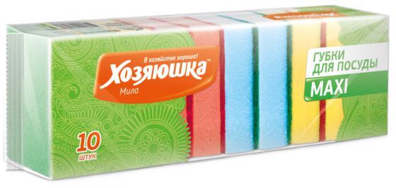 Губка для посуды Хозяюшка Мила MAXI 01001 10шт чистюля 10 maxi губка поролоновая с чистящим амбразивным слоем 10шт