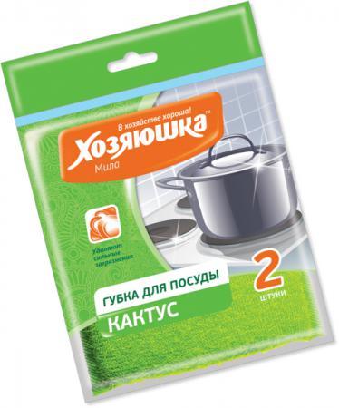 Губка для посуды Хозяюшка Мила Кактус 01008-100 цена и фото