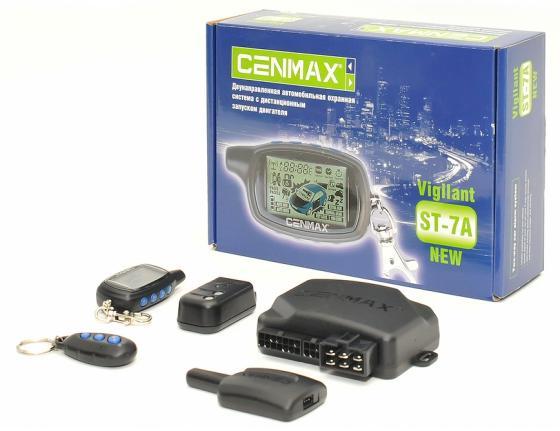 Автосигнализация Cenmax Vigilant ST-7A