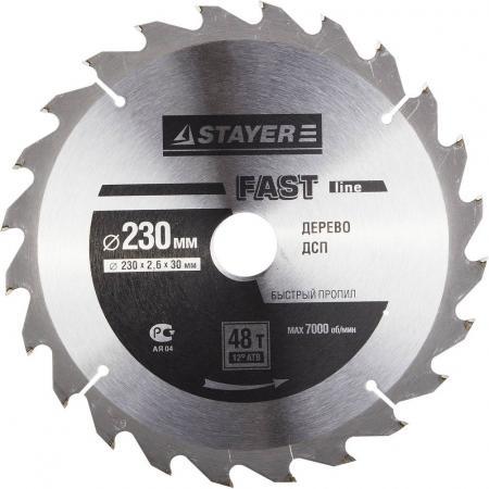 Пильный диск Stayer Master Super-Line 230х30мм 48Т по дереву 3682-230-30-48 диск пильный dwt ksb 230 xf