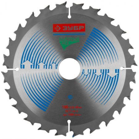 Пильный диск Зубр Эксперт Быстрый рез 190х30мм 24Т по дереву 36901-190-30-24 диск пильный по дереву зубр быстрый рез