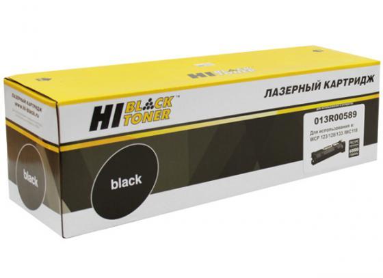 Фотобарабан Hi-Black 013R00589 для Xerox WCP 123/128/133 /WC118 60000стр фотобарабан девелопер wc c118 wc m118 m118i wc pro 123 128 133 60000 pages 013r00589