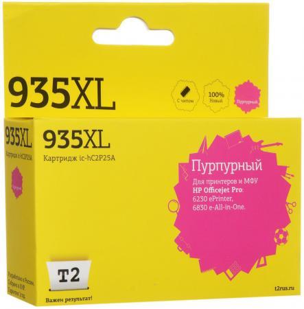 Картридж T2 C2P25AE для HP Officejet Pro 6230/6830 пурпурный HC2P25A картридж t2 c2p26ae для hp officejet pro 6230 6830 желтый hc2p26a