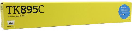 Фото - Картридж T2 TC-K895C для Kyocera FS-C8020MFP FS-C8025MFP FS-C8520MFP FS-C8525MFP 6000 Голубой TC-K895C электрический накопительный водонагреватель royal clima rwh dic30 fs