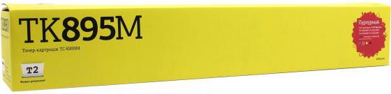 все цены на Картридж T2 TC-K895M для Kyocera FS-C8020/C8025/C8520/C8525 пурпурный 6000стр