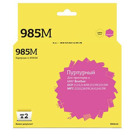 Фото - Картридж T2 IC-B985BK для Brother DCP-J125/J315W/J515W/MFC-J220/J265W/J410 260стр Пурпурный картридж t2 ic b985bk для brother dcp j125 j315w j515w mfc j220 j265w j410 260стр пурпурный