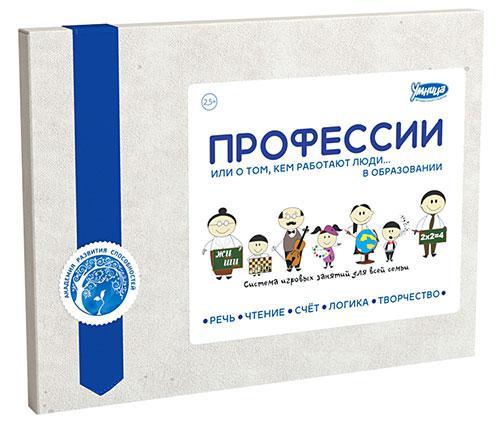 Комплект Умница Профессии от 2 лет Образование (синий) умница профессии торговля с 2 лет
