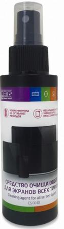 Спрей для экранов CBR CS 0040 100 мл очищающий комплекс для экранов всех типов cbr cs 0061 200 мл безворсовая салфетка из микрофибры cs 0061