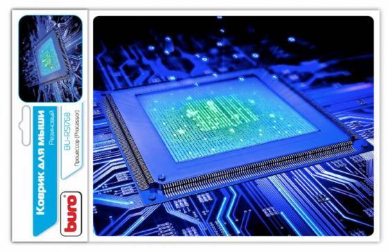 Фото Коврик для мыши Buro BU-R51768 процессор коврик для мыши buro bu r51768 рисунок процессор bu r51768
