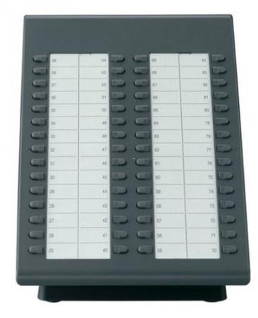 все цены на Консоль Panasonic KX-NT305X-B 60 клавиш онлайн