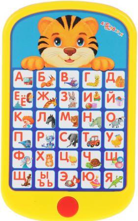 Интерактивная игрушка Азбукварик Азбука-малютка от 3 лет ��ёлтый 053-6 игрушка азбукварик говорящая живая азбука 9785402018136