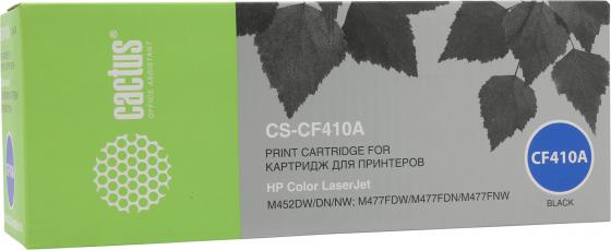 Картридж Cactus CS-CF410A для HP LJ M452DW/DN/NW/M477FDW/M477FDN/M477FNW черный 2300стр cactus cs cf413a magenta тонер картридж для hp lj m452dw dn nw m477fdw m477fdn m477fnw