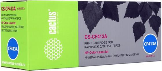 Картридж Cactus CS-CF413A для HP LJ M452DW/DN/NW/M477FDW/M477FDN/M477FNW пурпурный 2300стр цены онлайн