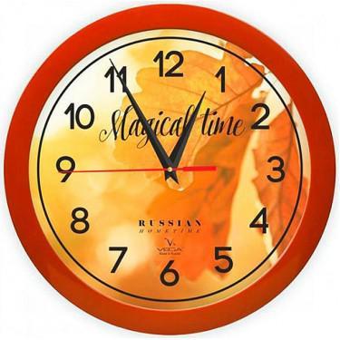Часы настенные Вега Осенние листья П 1-2/7-279 оранжевый жёлтый цена