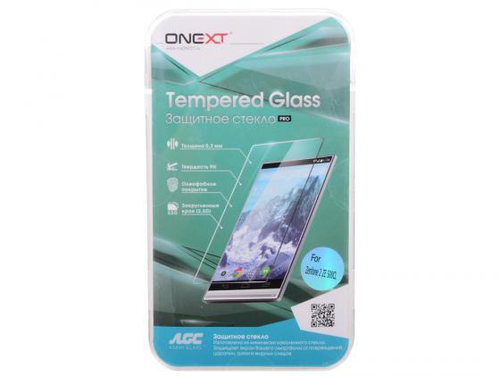 Защитная пленка ONEXT для Asus Zenfone 2 ZE500CL 40944 пленка защитная для смартфонов onext для asus zenfone 2 ze500cl защитное стекло 40944