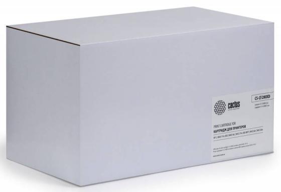 Картридж Cactus CS-CF280XD для HP LJ Pro 400/M401/M425 черный двойная упаковка картридж hp 33a cf233a для hp lj pro m106 m134 черный 2300стр