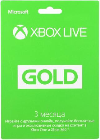 все цены на Карта подписки Microsoft Xbox Live на 3 месяца 52K-00271 онлайн