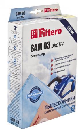 Пылесборники Filtero SAM 03 Экстра пятислойные 4шт